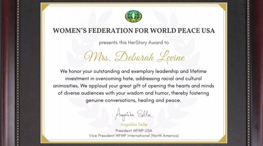 HerStory Award